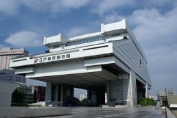 Edo - Tokio Museum - Kiyonori Kikutake 1993