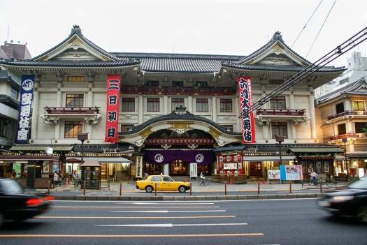 Kabukiza Theater in Ginza Eröffnet ca. 1910