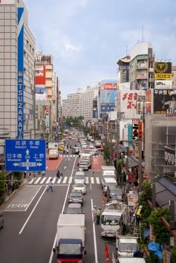 Blick vom Bahnhof Okachimachi