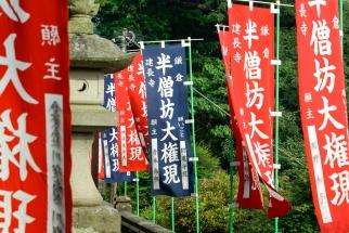 Hier wird als Beschützer des Tempels Hansobo Gongen verehrt.