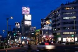Omotesandō (jap. 表参道)