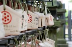 Wunschtafeln am Kishimojindo Tempel