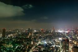 Der Ausblick vom Chibo über Tokio.