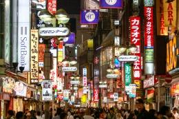 Shibuya (jap. 渋谷区) bei Nacht.