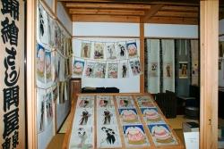 Edo - Tokio Museum