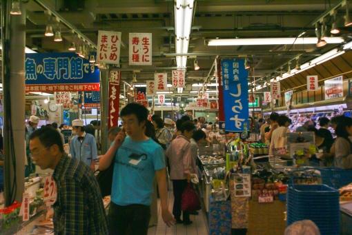 Fischmarkt in Ueno